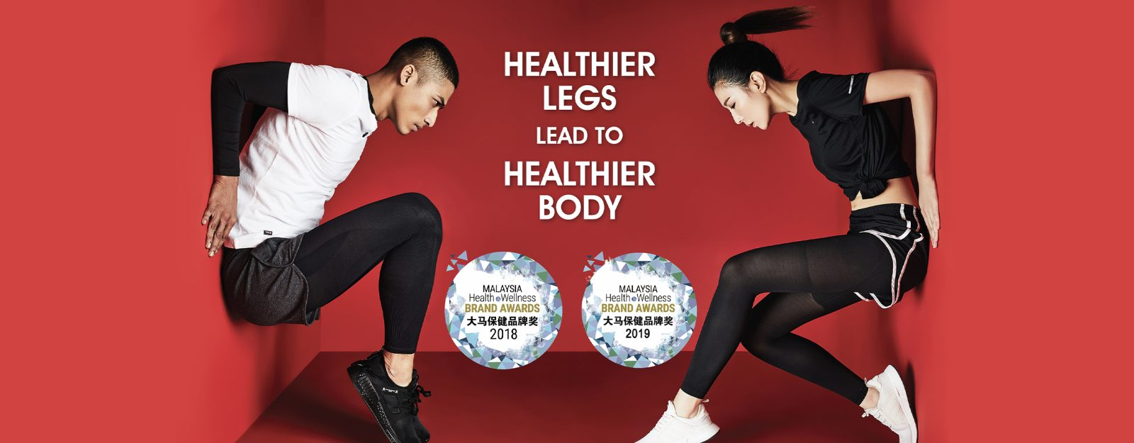 Aulora pants - Malaysia Health and Wellness brands 2018 2019